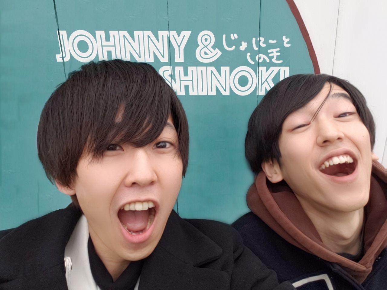 ナカムラ♠︎(モアリズム)/じょにー&しのき(Johnny Yoshi Hiro, 篠木拓哉)